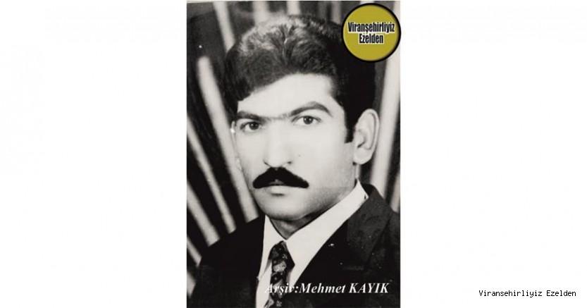 Hemşehrimiz Viranşehir  Belediyesinde yıllarca görev yapmış, Emekli Zabıta Komiseri Mehmetşah Çakar