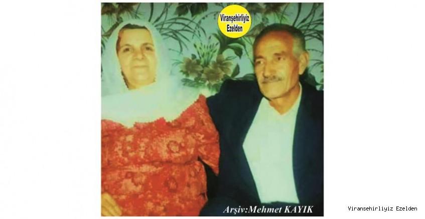 Viranşehir Belediyesinde İtfaiye Şoförü olarak Görev  yapmış, Sevilen İnsan Merhum Hacı Halil Güzelses ve Eşi Merhume Hacı Ayşe Güzelses
