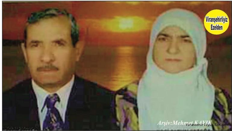 Viranşehir'de Bekçi Necmettin olarak tanınan Merhum Necmettin Gezgör ve Eşi Merhume Altun Gezgör