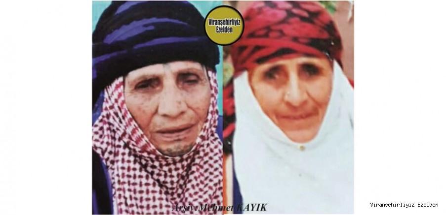 Viranşehir'de Sevilen İki Değerli Annelerimizden olan, Merhume Sare Özdemir ve Kardeşi Merhume Zerga Yavuzkaplan